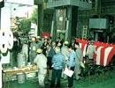 2000-sagami