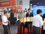優秀機械賞受賞 メタルフォーム上海-s